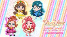 So cute! Chibi Go Princess Precure poster