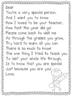 End of the Year Poem Freebie