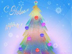 новый год картинки - Bing Изображения