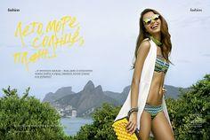 Cosmopolitan Shopping Russia . Luiza Frujuelli by Nelson Faria