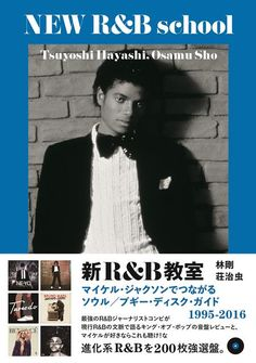 New Book with compilation from Japan   http://www.mjvibe.com/new-book-with-compilation-from-japan/