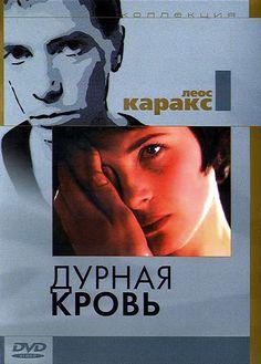 Юные шлюшки фильм фото 209-166