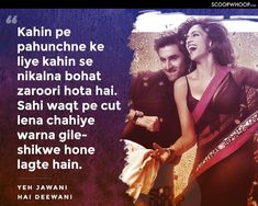 41 Profound Bollywood Dialogues That Are Basically Every Millennial's Cheat Sheet To Life You are in the right place about career quotes work inspiration Here we offer you the most beautiful pictures Yjhd Quotes, Tv Quotes, Lyric Quotes, Hindi Quotes, Life Quotes, Famous Movie Quotes, Quotes By Famous People, People Quotes, Famous Dialogues