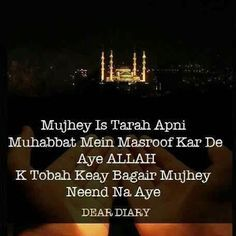 Get the best islamic images, inspirational love quotes about ALLAH, Islam, Namaz, Life. Islamic quotes images and thoughts in Urdu and Hindi. Dear Diary Quotes, Ali Quotes, Girly Quotes, Quran Quotes, Qoutes, Best Islamic Quotes, Muslim Love Quotes, Beautiful Islamic Quotes, Namaz Quotes