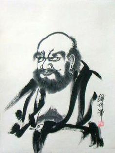 Daruma Daishi Buddhist Monk, Buddhist Art, Theravada Buddhism, Zen Master, Buddha Painting, Buddhists, Gautama Buddha, India Ink, Korean Art