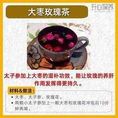 Chinese Herbal Tea, Chinese Herbs, Tea Benefits, Flower Tea, Tea Roses, Healthy Drinks, Healthy Life, Herbalism, Healthy Living