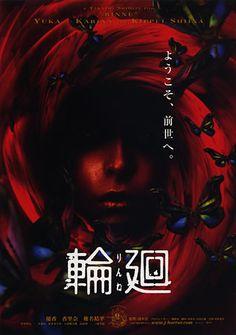 JAPANESE HORROR MOVIE POSTERS   Reincarnation.   Japanese Horror Movie Posters