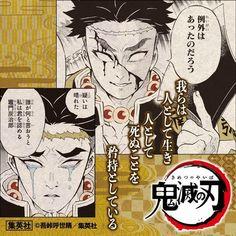 Read Kimetsu No Yaiba / Demon slayer full Manga chapters in English online! Anime Demon, Manga Anime, Taisho Era, Chapter 55, Can You Show Me, Manga Characters, Little Sisters, Dark Fantasy, Boruto