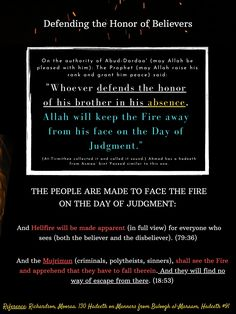 """""""Whoever defends the honor of his brother in his absence, Allah will keep the Fire away from his face on the Day of Judgment."""" Mobile Connect, Learn Islam, Find Us On Facebook, Humility, Allah, Believe, Brother, Author, Fire"""