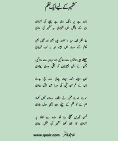 Image Result For Poetry On Kashmir Beauty In Urdu Pdf Pdf Poetry