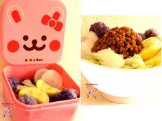 Quinoa Donburi and Mini Bento from NinjaBaking.com #BeyondMeat  #quinoa #glutenfree #Japanesefood