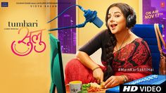 Tumhari Sulu Movie REVIEW, RATING, TOTAL COLLECTION, CAST