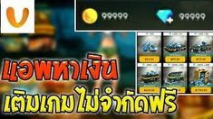 Top Videos from Free Fire Epic 8 Pool Coins, Free Avatars, Free Gift Card Generator, Play Hacks, Wtf Moments, Free Gems, Challenge, Top Videos, Free Gift Cards
