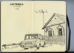 Russia / Mongolia / China by Vincent Mahé, via Behance