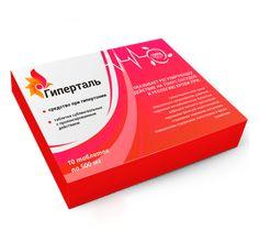 Гиперталь - самый эффективный препарат для лечения гипертонии