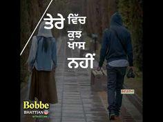 Music Status, Punjabi Love Quotes, Punjabi Status, Digger, Download Video, News Songs, Music Publishing, Album, Videos