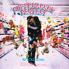 Album cover for Mister Children's Supermarket Fantasy by Chie Morimoto Cd Design, Album Design, Book Design, Typo Design, Japanese Typography, Japanese Poster, Japanese Graphic Design, Poster Ads, Ad Art