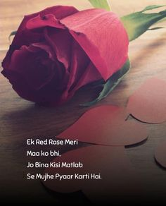 Love you mom . I Love My Parents, Love U Mom, Brother And Sister Love, Mom And Dad, Best Mother Quotes, Mothers Day Quotes, Rose Day Shayari, Feeling Lonely Quotes, Happy Mothers Day Pictures