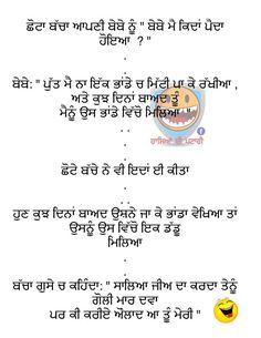 Punjabi Jokes Punjabi Funny Funny Qoutes Funny Sarcastic Keep Smiling Funny