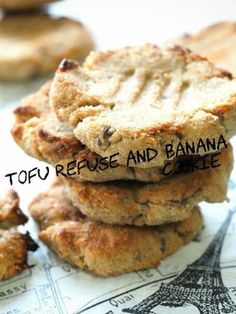 おやつに食物繊維沢山おからバナナクッキー