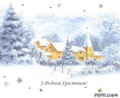 З Різдвом Христовим! Świąt Bożego Narodzenia!