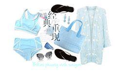 """Bikini xanh da troi"" by pio-lala on Polyvore featuring Charlotte Russe, Chanel, Essie, Sisley, Miss Selfridge and Fendi"