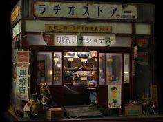 3rdgp1 1 Hamamatsu, Japan Street, Cartoon Man, Diy Dollhouse, Small World, Editorial Design, Scale Models, Minis, Places To Go