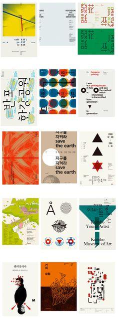 Korean typography & design                                                                                                                                                                                 More