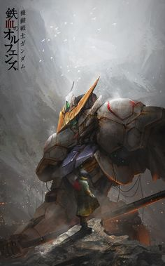 thedurrrrian:   The gundam hype train cannot be... | Creatures from Dreams