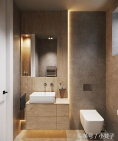 An open-concept minimalist home that mixes concrete, stone, wood, and metal to create a masculine and earthy interior design, including a modern black kitchen. Washroom Design, Modern Bathroom Design, Bathroom Interior Design, Modern Toilet Design, Wc Design, Earthy Bathroom, Small Bathroom, Master Bathroom, Freestanding Fireplace