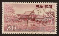 Japan Stamp - Japanese Temple