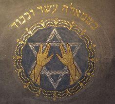 Synagoge, Enschede, Mozaiek - ברכת כהנים – ויקיפדיה