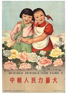 Mao Zedong Propaganda poster