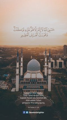 Rojê👸 Pinterest:@RojeFAbdollah Quotes Rindu, Allah Quotes, Muslim Quotes, Best Quotes, Hadith Quotes, Life Quotes, Muslim Quran, Quran Arabic, Beautiful Quran Quotes