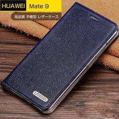 Huawei Mate 9 ケース 手帳型 レザー スリム シンプル Mate 9 手帳型カバーmate9-9i-gfd-q61109 - IT問屋直営本店
