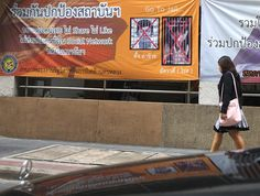 Thai-coup-detat-2014-social-media-banner - Social media - Wikipedia, the free encyclopedia