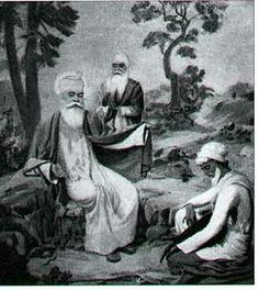 Guru Nanak Dev Ji