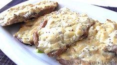 Отбивные из свинины в духовке, в сметанной заливке с горчицей и сыром.
