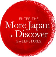 Win a free trip to a #WorldHeritage site in Japan with @Visit_Japan - http://www.japanesesearch.com/events/win-free-trip-worldheritage-site-japan-visit_japan/
