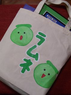 Melon Ramune Tote. (Sold) http://sneakycoon.etsy.com