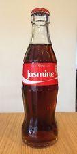 Share A Coke With Jasmine Glass Coca-Cola Bottle