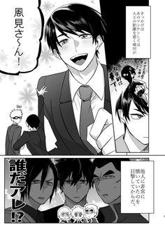 Undercover Agent, Case Closed, Manhwa Manga, Conan, Tangled, Puzzle, Fan Art, Anime, Puzzles