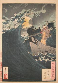 Benkei and Waves