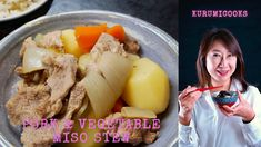One Pot Dishes, Miso Soup, Japanese House, Stew, Pork, Meat, Vegetables, Cooking, Ethnic Recipes