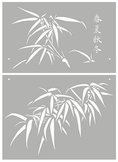 Bamboo Stencils Oversize Chinese Bamboo Stencil