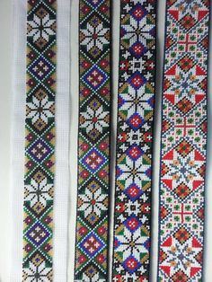 Bilderesultat for fanabunad bringeduk Embroidery Patterns Free, Learn Embroidery, Loom Patterns, Embroidery Stitches, Hand Embroidery, Cross Stitch Designs, Cross Stitch Patterns, Crochet Bedspread, Hardanger Embroidery