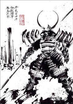 Ronin Samurai, Samurai Warrior, Samurai Artwork, Japanese Warrior, Hand To Hand Combat, Warrior Spirit, Japanese Illustration, Samurai Tattoo, Tattoo Project