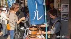 Где купить сувениры в Камакуре? Торговая улица Комати.  http://tabitabi.ru/place/Komachi_street.html
