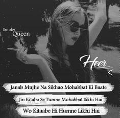 67 Trendy Ideas For Quotes Girl Attitude Funny - 67 Trendy Ideas For Quotes Girl Attitude Funny - Quotes About Hate, Love Quotes In Hindi, True Love Quotes, Romantic Love Quotes, Dance Quotes, Urdu Quotes, Poetry Quotes, Urdu Poetry, Attitude Quotes For Girls