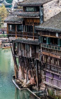 Fenghuang County, Xiangxi, China | In #China? Try www.importedFun.com for award winning #kid's #science |